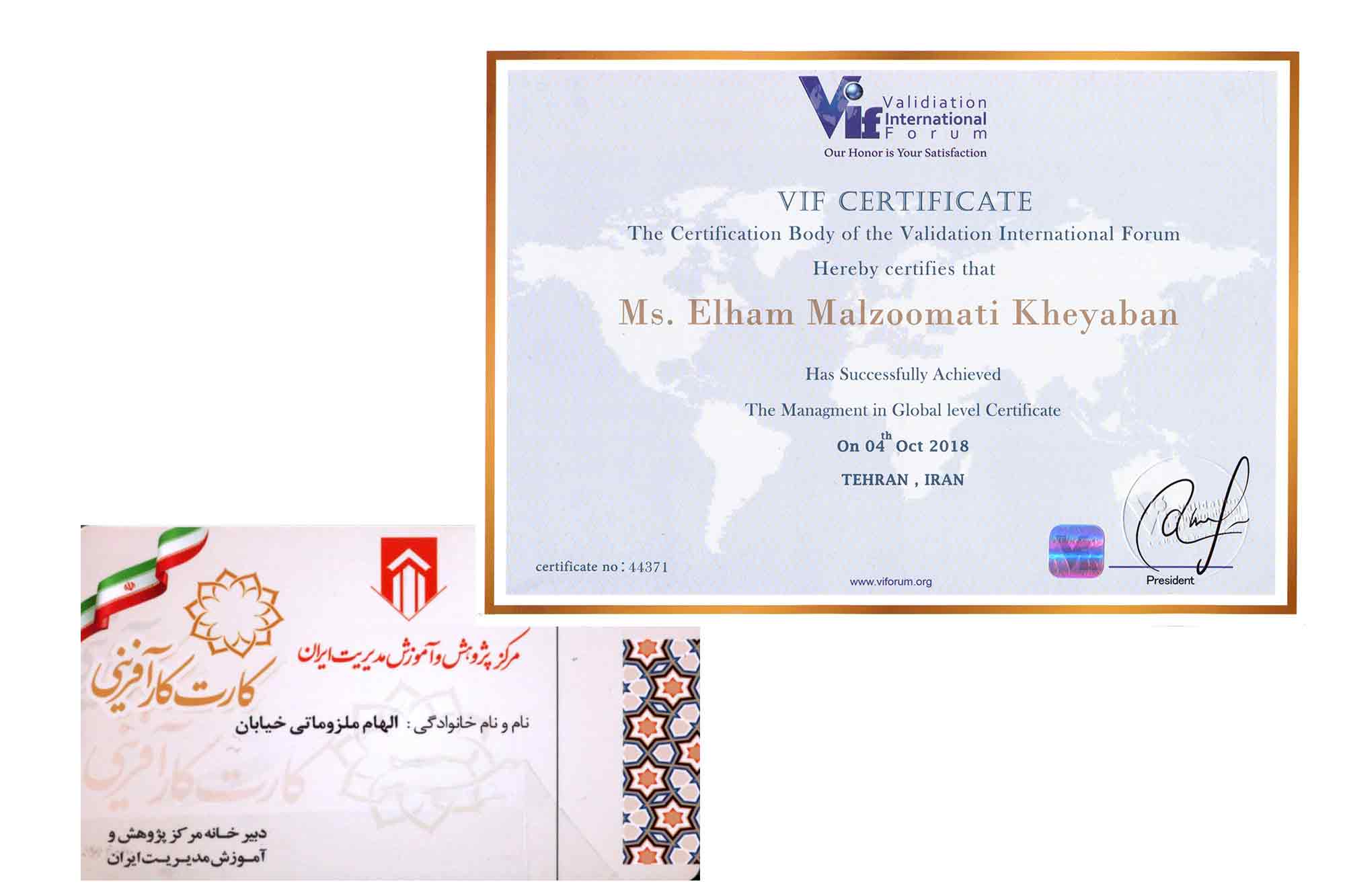 Receive entrepreneurship card from Iran Management Research and Training Center
